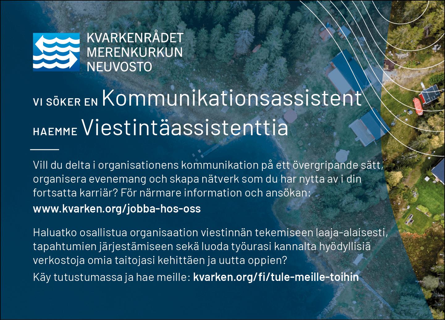 Annons_122x88_Kvarkenradet_komm assistent_2021-2 2
